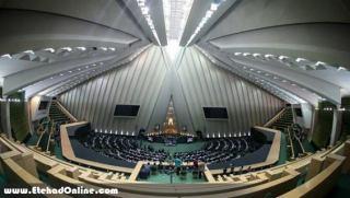 افشانی به در بسته مجلس خورد/ رد فوریت طرح مستثنی کردن شهردار تهران از قانون ممنوعیت به کارگیری بازنشستگان