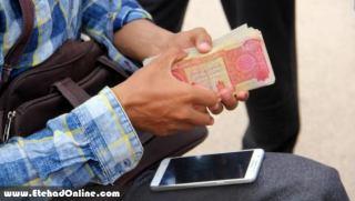 دلالان دست به کار شدند؛ فروش دینار عراقی با قیمت آزاد 125 هزار ریال در مرز چذابه