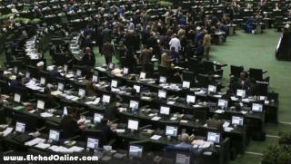 مجلس ایران به دنبال تنبیه کشورهای همکار آمریکا در اعمال تحریم