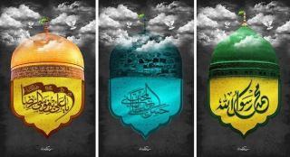 جزئیات برخی از ویژه برنامههای سه روز آخر صفر در اصفهان