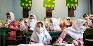 زنگ ورزش مدارس پایتخت، دوشنبه 26 آذرماه به علت آلودگی هوا تعطیل است.