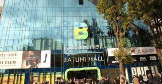 مرکز خرید باتومی مال یکی از بهترین مراکز خرید باتومی گرجستان