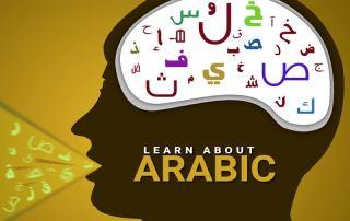 نمونه سوال امتحان عربی زبان قرآن 1 پایه دهم تجربی نوبت اول مدرسه سرای دانش منطقه 6 با پاسخ تشریحی