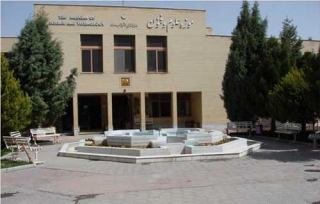 معرفی موزه علوم و فنون آموزش و پرورش اصفهان