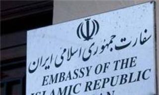یک فرد مسلح به اقامتگاه سفیر ایران در اتریش حمله کرد، مهاجم کشته شد
