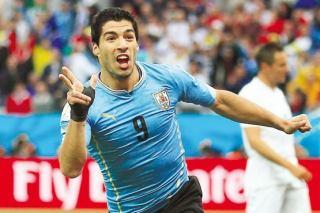 گل اول بازی اروگوئه و روسیه توسط لوئیس سوارز