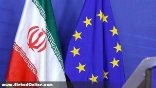 کانال ویژه مالی اروپا و ایران رسماً راه اندازی شد
