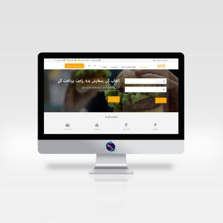 قالب HTML رستوران Natto