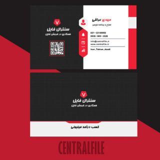 قالب کارت ویزیت لایه باز شرکتی + 4 طرح مختلف