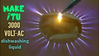 آزمایش شگفت انگیز علمی...تاثیر 3000 ولت برق بر مواد مختلف