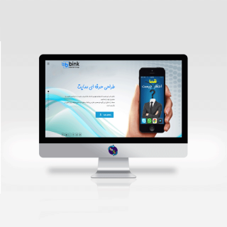 قالب HTML ارائه خدمات و طراحی سایت بینک