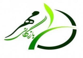 فروش عمده حبوبات وبرنج ایرانی و خارجی