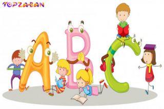 آموزش الفبای انگلیسی به کودکان – تلفظ حروف با آهنگ