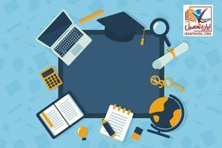 رشته های مجاز استخدام بخش خصوصی