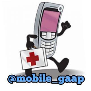 گروه حل مشکلات موبایل و کامپیوتر در تلگرام