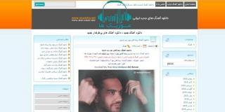 دانلود جدیدترین آهنگ ایرانی از سایت موزیک ها