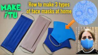 آموزش ساخت 3 مدل ماسک صورت در خانه