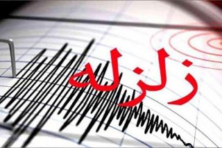 تهران باز هم لرزید / مرکز زلزله دماوند