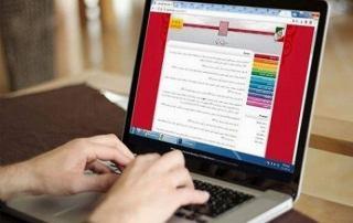 لیست رشته های تکمیل ظرفیت دانشگاه فرهنگیان