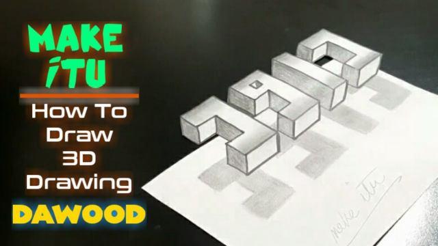 نقاشی و طراحی حروف سه بعدی داود