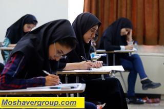 شرکت در آزمون غیر حضوری 10 بهمن 99 سنجش  زمان شرکت در آزمون 10 بهمن 99