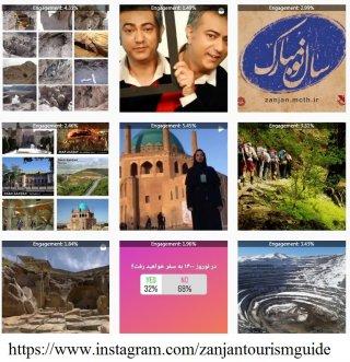 صفحه زنجان را در اینستاگرام دنبال کنید