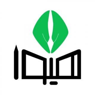 ثبت نام و لیست رشته های بدون کنکور دانشگاه پیام نور زرین شهر 1400