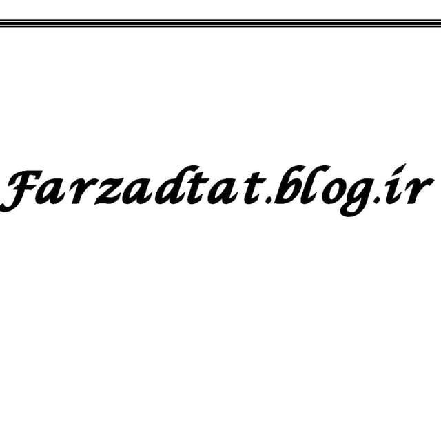 https://farzadtat.blog.ir/
