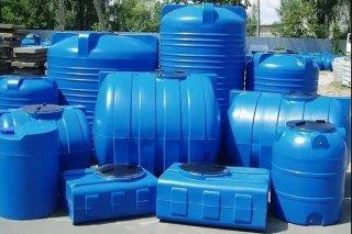 چطور یک منبع آب بخریم؟
