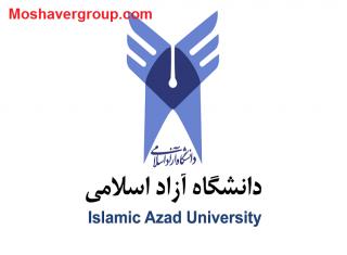تمدید مهلت ثبت نام تکمیل ظرفیت پیراپزشکی دانشگاه آزاد