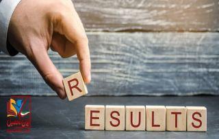 اعلام نتایج آزمون استخدام آموزش و پرورش 99