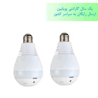 فروش انواع دوربین لامپی در شرکت پویابین