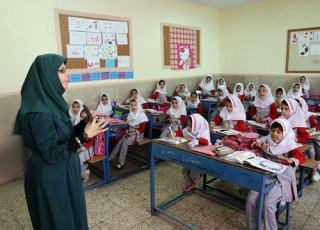ثبت نام مرحله دوم آزمون استخدام معلمان حق التدریس