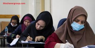 دو آزمون استخدامی برای جذب معلمان