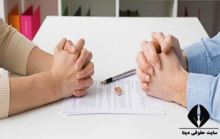 نیامدن زن و مرد در محضر برای ثبت طلاق