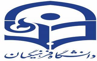 ثبت نام دوره های ضمن خدمت فرهنگیان ltms.medu.ir
