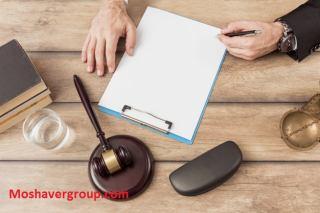 مدارک ثبت نام آزمون وکالت دادگستری