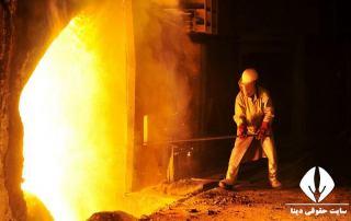 سایت دریافت فیش حقوقی موسسه صندوق بازنشستگی فولاد www.irsbf.ir