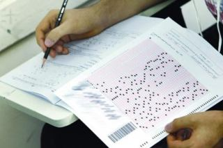اعلام نتایج آزمون های سازمان فنی و حرفه ای