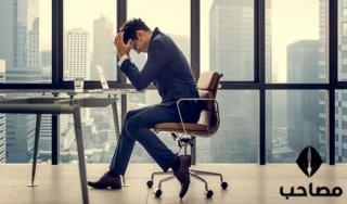 اثرات و عوارض استرس