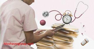تمدید مهلت ثبت نام آزمون دکتری وزارت بهداشت 1400