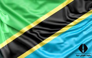 به رسمیت شناختن ارز های دیجیتال در تانزانیا