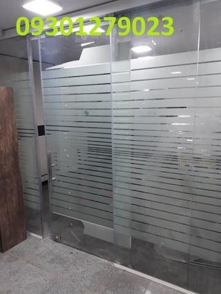 نصب شیشه سکوریت (میرال - نشکن) 09121279023