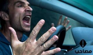 چه کسانی در کنترل خشم موفق ترند