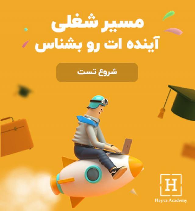 دانلود دفترچه تکمیل ظرفیت دانشگاه آزاد سال