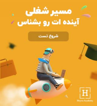 کلاس آنلاین کانون زبان ایران